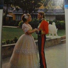 Cine: SANDOKAN 1ª PARTE- 1.976 - FOTOCROMO DE GRAN TAMAÑO, MEDIDAS 44,5 CM X 64,5 CM. Lote 30375857