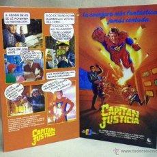 Cine: CARTEL PROMOCIONAL, POSTER PELICULA, CAPITAN JUSTICIA (ONCE A HERO), CLAUDIA WEILL, 1987. Lote 53115164