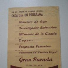 Cine: PUBLICIDAD TVE GRAN PARADA MOVIERECORD 196? // TELEVISION ESPAÑOLA DALIDA LOLA FLORES LOS XEY TOPPER. Lote 56850528