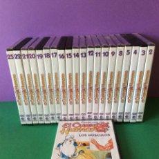 Cine: ERASE UNA VEZ EL HOMBRE SERIES TV EN DVD (26 DVD,EL CUERPO HUMANO COMPLETA ) -NUEVOS PRECINTADO. Lote 84322732