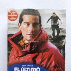 Cinéma: EL ULTIMO SUPERVIVIENTE: TEMPORADAS 1, 2 Y 3 (DVD) BEAR GRYLLS ,DISCOVERY. Lote 158127066