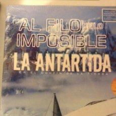 Cinéma: AL FILO DE LO IMPOSIBLE-LA ANTÁRTIDA. Lote 161682990