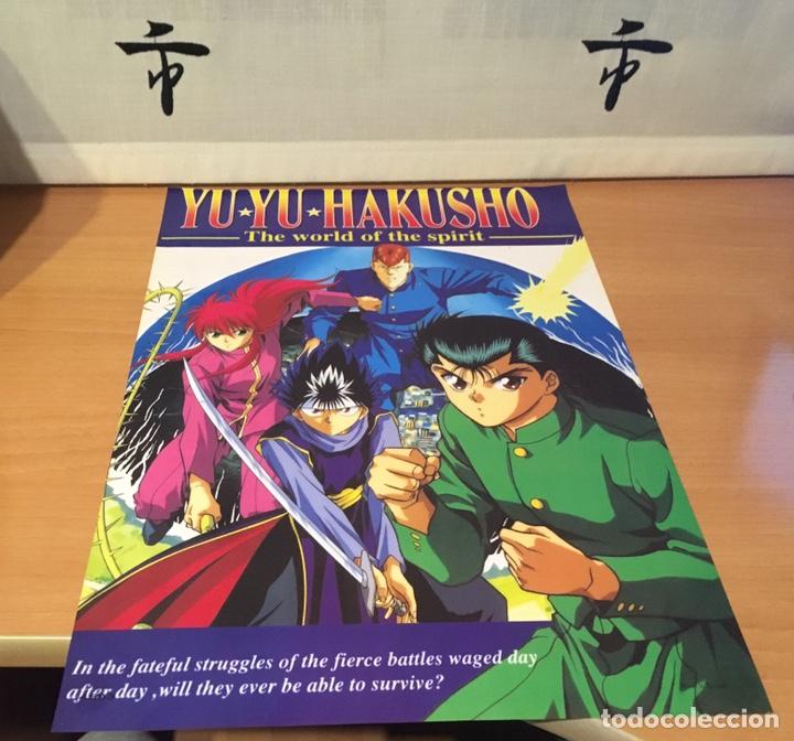 PÓSTER DE PLÁSTICO YU YU HAKUSHO 54,5 CM X 37,5 CM (Cine - Posters y Carteles - Series TV)