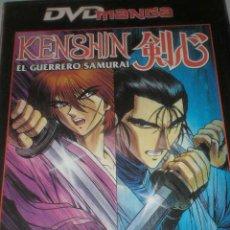 Series de TV: DVD MANGA , KENSHIN EL GUERRERO SAMURAI LA PELICULA. Lote 22616417