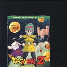 Series de TV: DRAGON BALL Z VOL 06. Lote 17856485