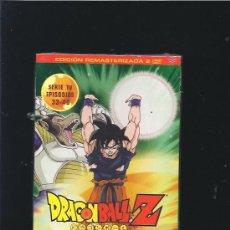 Series de TV: DRAGON BALL Z 05. Lote 18072496