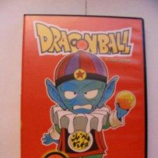 Series de TV: DRAGON BALL 7. Lote 26220237