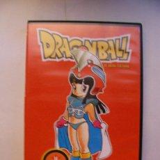 Series de TV: DRAGON BALL 14. Lote 26485379