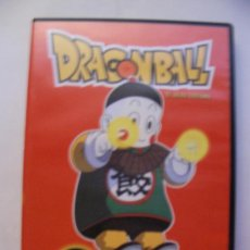 Series de TV: DRAGON BALL 16. Lote 26485380