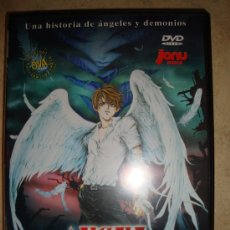 Series de TV: DVD ANIME MANGA ANGEL SANCTUARY OVAS. Lote 26376162