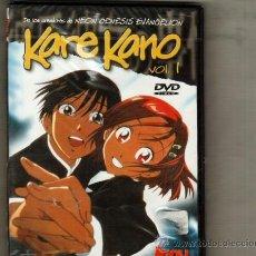 Series de TV: UXD KARE KANO VOL 1 MANGA SHOJO MASAMI TSUDA EVANGELION COMEDIA ROMANTICA DVD EPISIDIOS DEL 1 AL 5. Lote 26747046