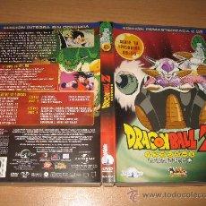 Series de TV: 2 DVD DRAGON BALL Z Nº 07 LA SAGA FREEZA -SELECTA VISION. Lote 29135047