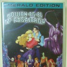 Series de TV: ¿QUIEN ES EL 11º PASAJERO? - DVD MANGA ANIME ANIMACIÓN - 11 JONU EMERALD EDITION - PRECINTADO. Lote 32672581