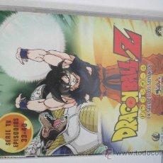 Series de TV: DRAGON BALL Z. LA SAGA DE LOS SAIYANS. EPISODIOS 33-40. Lote 32967940