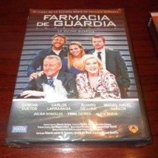 Series de TV: DVD --- FARMACIA DE GUARDIA : LA PELÍCULA --- CON CONCHA CUETOS, CARLOS LARRAÑAGA (PRECINTADA). Lote 34056378