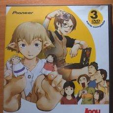 Series de TV: NIEA UNDER 7 SERIE COMPLETA DVD DESCATALOGADA JONU MEDIA LAIN. Lote 34600048