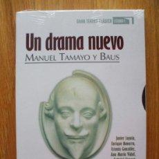 Series de TV: UN DRAMA NUEVO, MANUEL TAMAYO Y BAUS, GRAN TEATRO CLASICO ESTUDIO 1. Lote 38777798