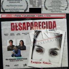 Series de TV: DESAPARECIDA SERIE DE TELEVISIÓN COMPLETA 5 DVD PRECINTADO B. EN HECHO REAL PATRICIA MARCOS HIPÓLITO. Lote 39171876