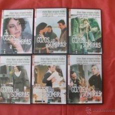 Series de TV: DVD LOS GOZOS Y LAS SOMBRAS (SERIE COMPLETA) - GONZALO TORRENTE BALLESTER. Lote 260074255