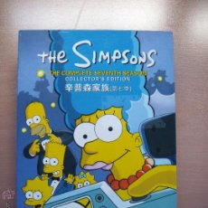 Series de TV: THE SIMPSONS - THE COMPLETE SEVENTH SEASON - COLLECTOR´S EDITION. Lote 42935641