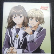 Series de TV: I´S OVA FROM ORIGINAL ANIMATION *BASADO EN LOS COMICS/ MASAKAZU KATSURA * DESCATALOGADO *ANIMÉ MANGA. Lote 43014183