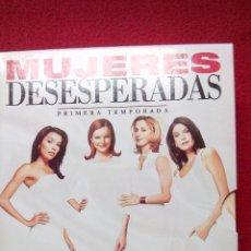 Series de TV: MUJERES DESESPERADAS - TEMPORADA 1 - ESCENAS ELIMINADAS Y MUCHO MÁS. Lote 92668970
