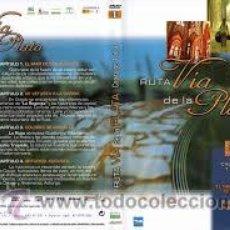 Series de TV: RUTA VIA DE LA PLATA, DIVISA, 4DVD. Lote 155674538