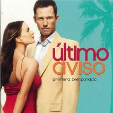 Cine: ULTIMO AVISO - PRIMERA TEMPORADA. Lote 98143519