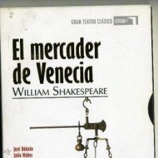 Series de TV: EL MERCADER DE VENECIA COLECCION GRAN TEATRO CLASICO ESTUDIO 1. Lote 48852052