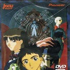 Series de TV: DVD DUAL! (PRECINTADO). Lote 49089416