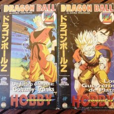 Cine: LOTE 2 CINTA DE VIDEO DRAGON BALL Z . COLECCION HOBBY CONSOLAS SEGA SATURN 1997. Lote 49275912