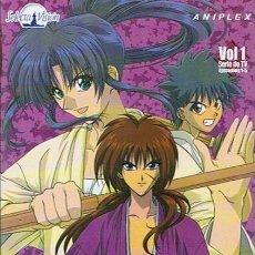 Series de TV: DVD KENSHIN EL GUERRERO SAMURAI VOL.1. Lote 51217292