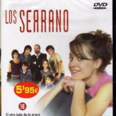 Series de TV: LOS SERRANO DVD 16, 2 CAPITULOS EL OTRO LADO DE LA ACERA Y LOS PUENTES DE BURUNDI PRECINTADO. Lote 51820429