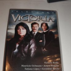 Series de TV: DVD SERIE TV VICTORIA. Lote 52123512