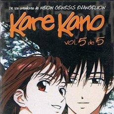 Series de TV: DVD KARE KANO VOL.5 DE 5. Lote 155547132