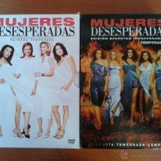 Series de TV: DVD - MUJERES DESESPERADAS - PACK TEMPORADAS 1 Y 4 COMPLETAS - 11 DVDS - EDICION ESPAÑOLA. Lote 34019417