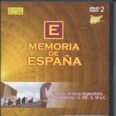 Cine: MEMORIA DE ESPAÑA Nº2 - TARTESO, EL REINO LEGENDARIO DE ARGANTONIO-S. VIII- S.VI.C.. Lote 54691453