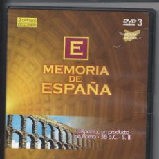 Cine: MEMORIA DE ESPAÑA Nº3 - HISPANIA, UN PRODUCTO DE ROMA- 38 AC. - S. III. Lote 54692991