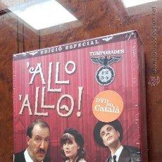 Cine: DVD 'ALLO 'ALLO! (1982) - PRIMERA TEMPORADA - CATALÀ + CASTELLANO - VO SUB - DAVID CROFT. Lote 55050861