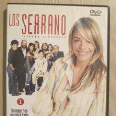 Séries TV: DVD LOS SERRANO PRIMERA TEMPORADA DVD 2. Lote 232300670