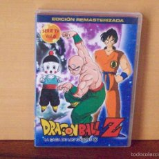 Series de TV: DRAGON BALL Z - LA SAGA DE LOS SAIYANS -VOLUMEN 6 - DVD EDICION REMASTERIZADA. Lote 55934986