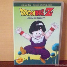 Series de TV: DRAGON BALL Z - LA SAGA DE FREEZER -VOLUMEN 11 - DVD EDICION REMASTERIZADA. Lote 55935033