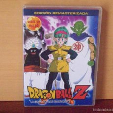 Series de TV: DRAGON BALL Z - LA SAGA DE LOS SAIYANS -VOLUMEN 10 - DVD EDICION REMASTERIZADA. Lote 55935051
