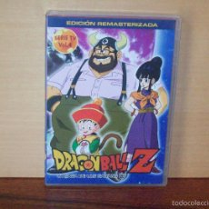 Series de TV: DRAGON BALL Z - LA SAGA DE LOS SAIYANS -VOLUMEN 4 - DVD EDICION REMASTERIZADA. Lote 55935160