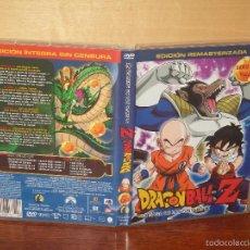 Series de TV: DRAGON BALL Z - LA SAGA DE LOS SAIYANS -VOLUMEN 9 - DVD EDICION REMASTERIZADA. Lote 57236814