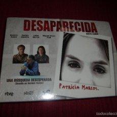 Series de TV: DESAPARECIDA, SERIE COMPLETA DVD NUEVA PRECINTADA. Lote 154270196