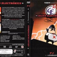 Series de TV: CALICO ELECTRONICO 1 Y 2 TEMPORADAS NUEVAS Y PRECINTADAS DESCATALOGADAS. Lote 57608164