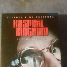 Cine: HOSPITAL KINGDOM. SERIE COMPLETA. STEPHEN KING. DESCATALOGADA. DVD. Lote 58156369