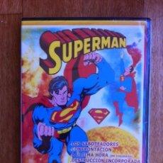 Series de TV: SERIE TV DIBUJOS ANIMADOS - SUPERMAN LOS SABOTEADORES (DVD PRECINTADO). Lote 163364484