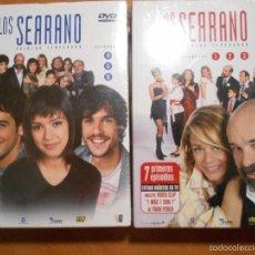 Cine: LOS SERRANO. PRIMERA TEMPORADA. 2 ESTUCHES CON 6 DVD'S NUEVOS A ESTRENAR CON 13 CAPITULOS Y EXTRAS. . Lote 61216515